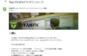 TitanFX デモ口座開設