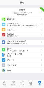 Titan FX MT4のスマホアプリダウンロード