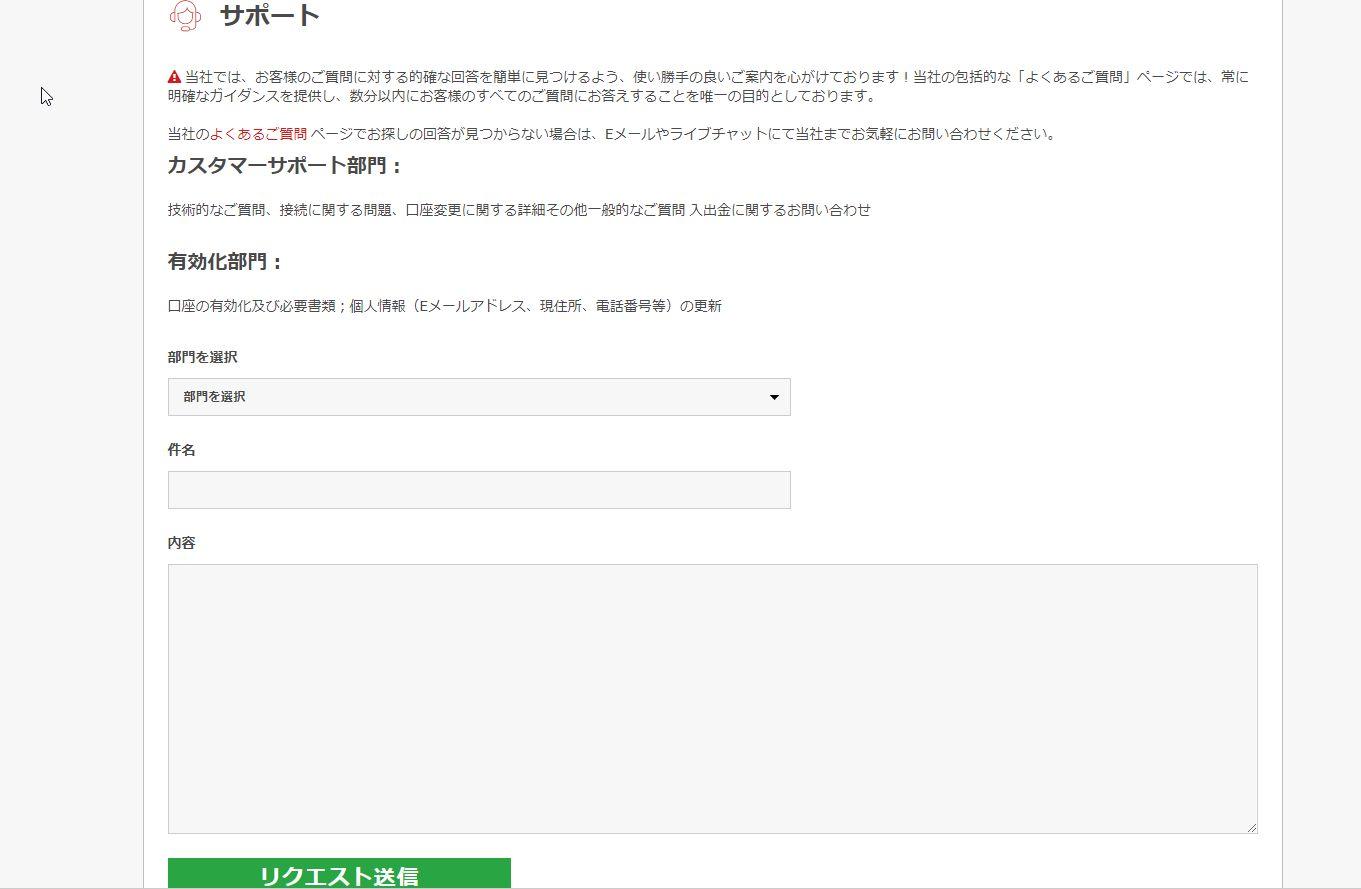 XM登録情報変更